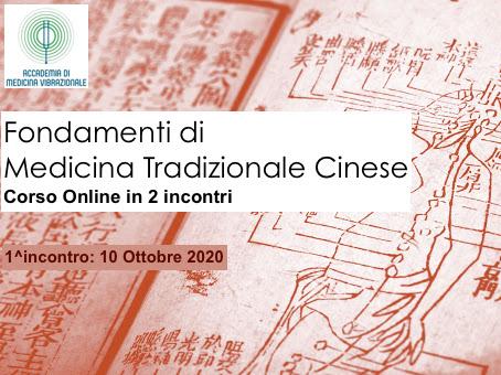Olisticmap - Fondamenti di Medicina Tradizionale Cinese