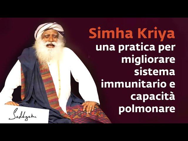 Olisticmap - Simha Kriya - Isha - Sadhuguru