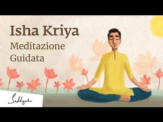 Olisticmap - Isha Kriya -Sadhuguru