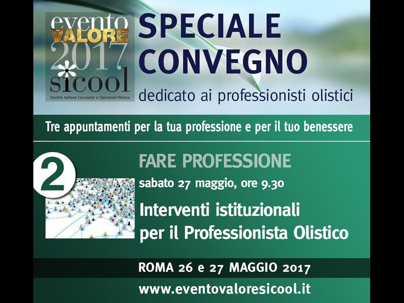 OlisticMap - EVENTO VALORE SICOOL - ROMA, 26 e 27 MAGGIO 2017